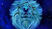 гороскоп на 2020 год для льва