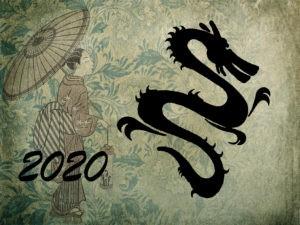 гороскоп на 2020 год дракон