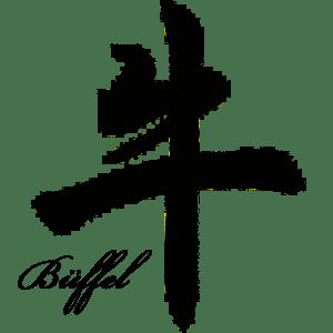 китайский зодиак бык
