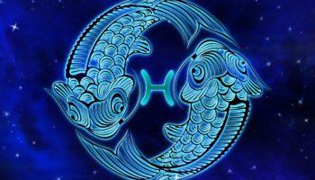 знак зодиака рыбы 2020