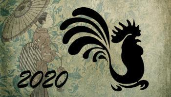 восточный гороскоп петух 2020 год
