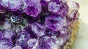 исцеляющие кристаллы